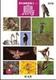 野外観察図鑑 5鳥 改訂版