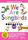 CD�t �p��̂��� �p��̂����т���2 We Are Songbirds Vol.2