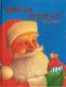 ねずみくんのクリスマス・イブ