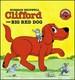 「クリフォード」おおきいあかいクリフォード