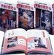 学習漫画 宇宙の歴史全巻セット(全3巻)