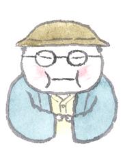 秋山 あゆ子(あきやまあゆこ)