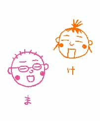 平田 昌広(ひらたまさひろ)