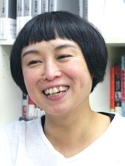 加藤 休ミ(かとうやすみ)