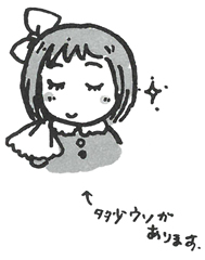 武田 美穂(たけだみほ)