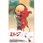 ミント 子犬と女の子のお話し(DVD)