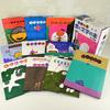 【サイン入り】五味太郎 音と文字の本 全10巻