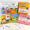 【ことばあそびカード付】  大日本図書の生活科えほん6冊セット