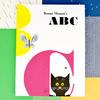 Bruno Munari's ABC 新版