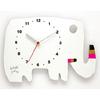 五味太郎 オリジナル時計  「白いゾウ」