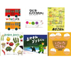 【2歳】絵本セレクト5冊ギフトセット<春>(ギフトラッピング込み)