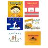 【2歳】絵本セレクト6冊ギフトセット<秋>(ギフトラッピング込み)