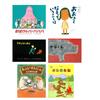 【3歳】絵本セレクト6冊ギフトセット<春>(ギフトラッピング込み)