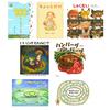 【3歳】絵本セレクト7冊ギフトセット<秋>(ギフトラッピング込み)
