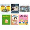【4歳】絵本セレクト5冊ギフトセット<冬>(ギフトラッピング込み)