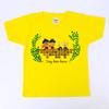 ルル・ロロ 120cmキッズT半袖Tシャツ レンガ(イエロー)