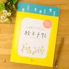 手帳・日記