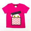 【絵本ナビ限定】(130cm)きれいなはこTシャツ トロピカルピンク