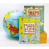 【MAPS】マップス 新・世界図絵とらくがきワークブック&ビーチボール地球儀50cmセット(ギフトラッピング込)