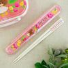 くまのがっこう プッシュ式 箸&ケース(お花)
