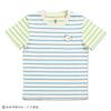(100cm)しろくまちゃんのほっとけーき Tシャツ 刺繍 ボーダー ヘザーナチュラル