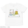 (90cm)しろくまちゃんのほっとけーき Tシャツ ホワイト
