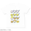 (130cm)しろくまちゃんのほっとけーき Tシャツ やけたかな ホワイト