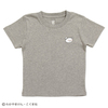 (120cm)しろくまちゃんのほっとけーき Tシャツ 刺繍 ヘザーグレー