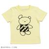 (110cm)しろくまちゃんのほっとけーき Tシャツ こぐまちゃん レモネード