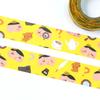 おしりたんてい マスキングテープ パターン(15mm)