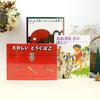 【5歳】男の子5000円セット(ギフトラッピング込)