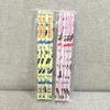 【お得セット】リサとガスパール 鉛筆セット パリ&富士山