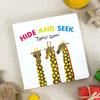 HIDE AND SEEK(ハイド アンド シーク)