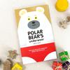 Polar Bear's Underwear(しろくまのパンツ)