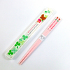 くまのがっこう 箸&ケース 180mm クローバー(ピンク・白)