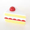 エド・インター 森の遊び道具 ショートケーキ