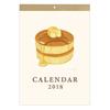 2018 壁掛けカレンダー 彦坂木版工房 パン