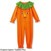 (100)tupera tupera×フェリシモ やさいさん にんじんさんのオールインワンパジャマ