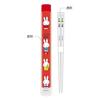 ミッフィー 箸&ケース 180mm pen