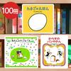 【0〜5歳】保育園向け 定番100冊 絵本セット