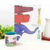 【絵本ナビ限定】ぞうくんのさんぽ ロングセラー絵本マグカップ&絵本セット