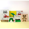 赤ちゃん絵本5冊&『父母&保育園の先生おすすめの赤ちゃん絵本200冊』セット A(ギフトラッピング込)