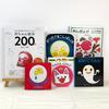 赤ちゃん絵本5冊&『父母&保育園の先生おすすめの赤ちゃん絵本200冊』セット B(ギフトラッピング込)