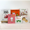 赤ちゃん絵本5冊&『父母&保育園の先生おすすめの赤ちゃん絵本200冊』セット C(ギフトラッピング込)