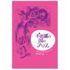 【限定特製カバー付】岩波少年文庫 47 不思議の国のアリス