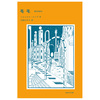 【限定特製カバー付】岩波少年文庫 127 モモ