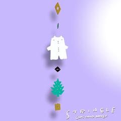【直筆サイン入り】五味太郎 モビール「STRINGLE」 くま