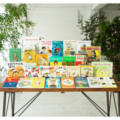 【小学2年生】 児童書全冊ギフトセット(ギフトラッピング込み)