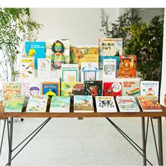 【小学4年生】 児童書全冊ギフトセット(ギフトラッピング込み)