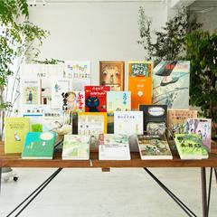 【小学5年生】 児童書全冊ギフトセット(ギフトラッピング込み)